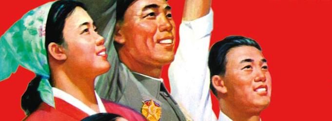 Pyongyang 1071.jpg